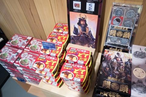 徳川家康の特産品の写真