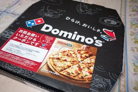 ドミノ・ピザさんの箱の写真