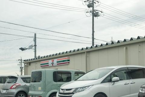 セブンイレブン大垣赤坂町店の反対側の写真
