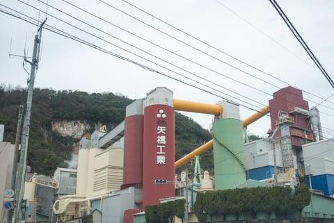 石灰工場の写真