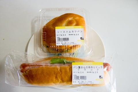 95円バーガーの写真