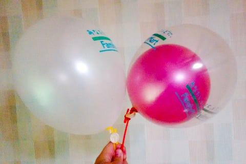 ファミリーマート岐阜正木南店の風船の写真