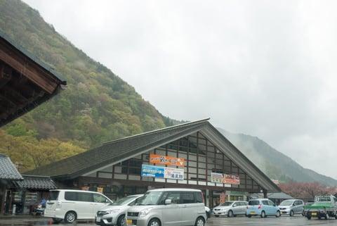 道の駅・明宝の写真
