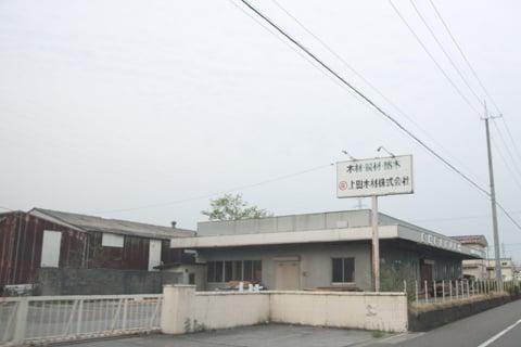 メガセンタートライアル彦根店の写真