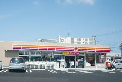 サークルK岐南町下印食店の写真
