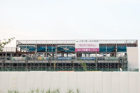 イオンモール新小松のオープン時期の写真