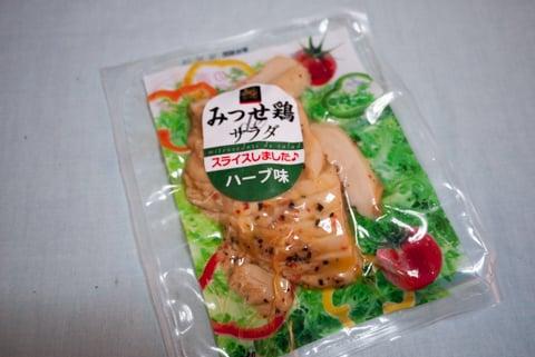 みつせ鶏の写真