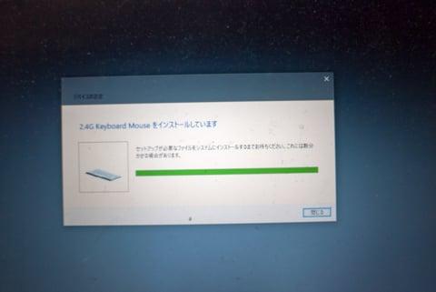 2.4Gキーボードマウスの写真