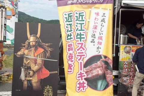 近江牛ステーキの写真
