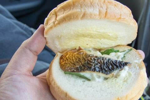 鯖パンの写真