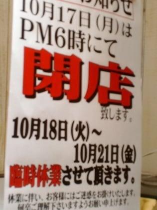 バロー大垣南店のリニューアルの写真