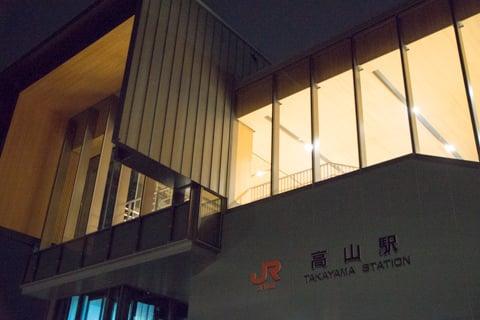 JR高山駅の写真