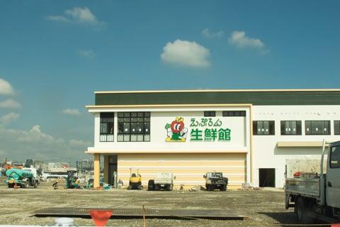 えぷろん元宮店の「リブレ豊田元宮」はもうすぐ完成ですの写真