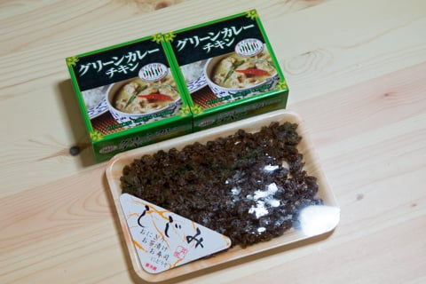特売の食品の写真
