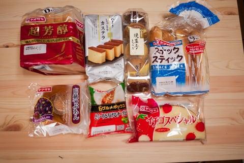 パンの福袋の写真