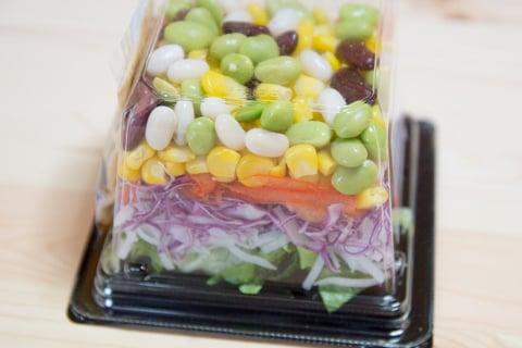 ミルフィーユのサラダの写真