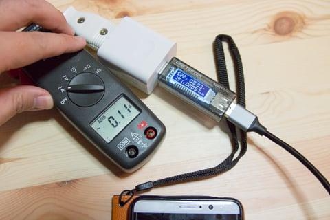 USBの充電の様子の写真