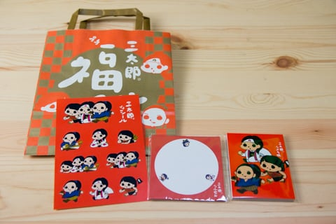 https://kokokki.com/column/8160-au_santarou_fukubukuro_2016.htmlの写真