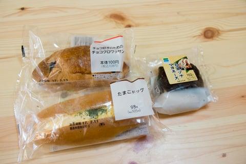ファミリーマートの購入品の写真