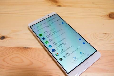 バッテリーの消費アプリの写真