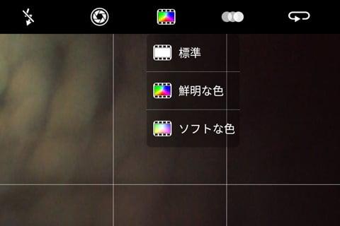 Mate9のカメラの写真