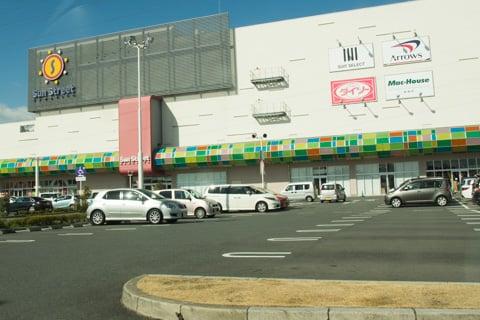 サンストリート浜北に静岡県初!ホームセンターバロー浜北店が出店見に行ってきましたの写真