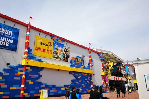 レゴランドジャパンの入り口の写真