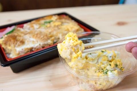 ホームメイドポテトサラダの写真