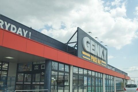 ゲンキー真正店の写真